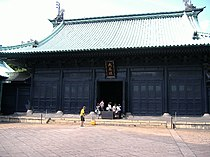 Taisei-Den of Yushima Seido.JPG