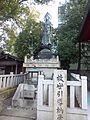Taisei-Shôgun-ji Buddhist Temple - Kan'non statue.jpg