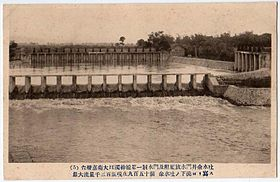 Taiwan formosa vintage history other places dams taipics007.jpg