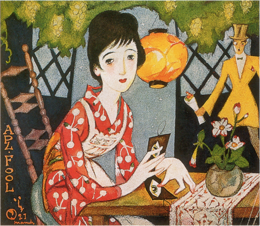 TakehisaYumeji-1926-FujinGraph April 1926