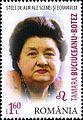 Tamara Buciuceanu 2014 Romania stamp.jpg