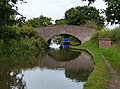 Tamhorn Farm Bridge.jpg