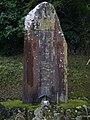 Tanna tunnel martyr's cenotaph 03.jpg