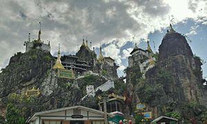 Kayah State - Image: Taung Kwe Pagoda