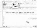 Telegrama Gilberto Freire 1973-06-11.jpg