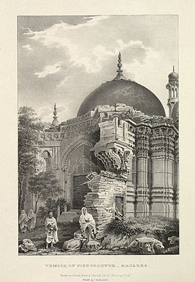 Temple Of Vishveshwur Benares by James Prinsep 1834.jpg