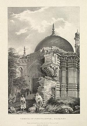 Gyanvapi Mosque - Temple Of Vishveshwur, Benares by James Prinsep