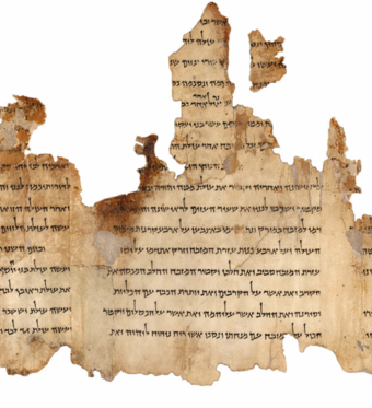 Portion of the Temple Scroll, one of the Dead Sea Scrolls, written during the Second Temple period Temple Scroll.png