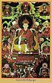 Tendzin Sizhi Namgyel.jpg