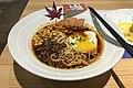 The Crimson Chongqing Noodles at Detective Conan Café Chongqing (20191224121602).jpg