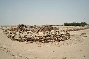 Zekreet - Remains of an old structure in Zekreet