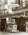 The Great Air Robbery (1919) - American Theater, Elyria, Ohio - Aug 1920 EH.jpg
