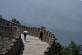 The Great Wall of China (5144029160).jpg