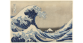 The Great Wave off Kanagawa.png