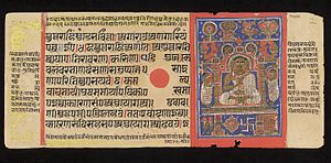 Indrabhuti Gautama - Gautama Swami, Kalpasutra, miniature from Prakrit manuscript, 1503 (from Wellcome Collection, London)