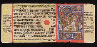 Indrabhuti Gautama - Gautama Swami, Kalpasutra, miniature from Prakrit manuscript, 1503 (from Wellcome Collection, London)