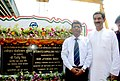 The Minister of State for Defence, Shri Jitendra Singh inaugurated the Integrated Shipbuilding Complex, in Kolkata on June 06, 2013.jpg