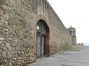 Heraclius II of Georgia - The Palace of King Heraclius II in Telavi