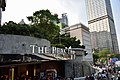 The Peak Tram, Hong Kong (Ank Kumar) 01.jpg