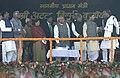 The Prime Minister Shri Atal Bihari Vajpayee inaugurates commencement of work on the new Railway line from Hazipur to Sagauli via Vaishali and Kesaria at Vaishali in Bihar on February 10, 2004.jpg
