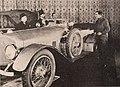 The Silver Car (1921) - 4.jpg