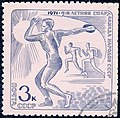 The Soviet Union 1971 CPA 4012 stamp (Athletics. Discus Throw and Running) cancelled.jpg