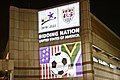 The U.S. Embassy in Pretoria Glows at Night (3).jpg
