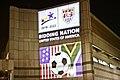 The U.S. Embassy in Pretoria Glows at Night (3).jpg