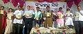 "The Union Minister for Tribal Affairs, Shri Jual Oram at the ""Naya Bharat Manthan-Sankalp Se Siddhi"", organised by the Krishi Vigyan Kendra, at Community Centre, Purunapani, in Sundargarh district of Odisha.jpg"