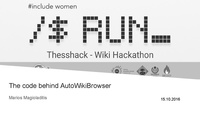 ThessHack - Wiki Hackathon, Thessaloniki 15.10.2016. Talk by Marios Magioladitis on AWB