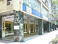 The former CTVCE store in Bai-Ling Building 1F.jpg