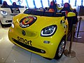 The frontview of smart fortwo (DBA-453342) used as Hanshin Koshien relief car.jpg