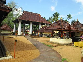 Thiruvanchikulam Temple Temple in Thrissur District, Kerala, India