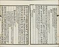 Three Hundred Tang Poems (128).jpg