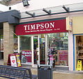 Timpson Shoe and Watch Repairs - Main Street - geograph.org.uk - 1595933.jpg