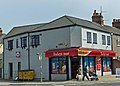 Today's Local Nisa Store - geograph.org.uk - 464381.jpg
