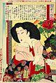 Tokugawa Mikako.jpg