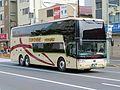 Tokyo Yasaka Sightseeing Bus SUNSHINE Astromega.jpg