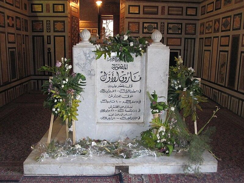 File:Tomb of Farouk I.JPG