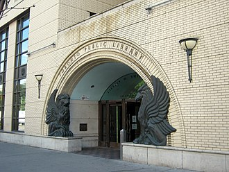 Toronto Public Library - The Lillian H. Smith branch of TPL holds the Merril Collection of Science Fiction, and the Osborne Collection of Early Children's Books.