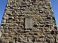 Torre di Castello della Pieve - Mercatello sul Metauro 3.jpg