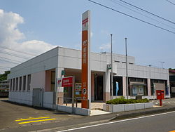 Tosa Otsuki post office.jpg
