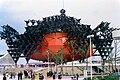 Toshiba-IHI Pavilion.jpg