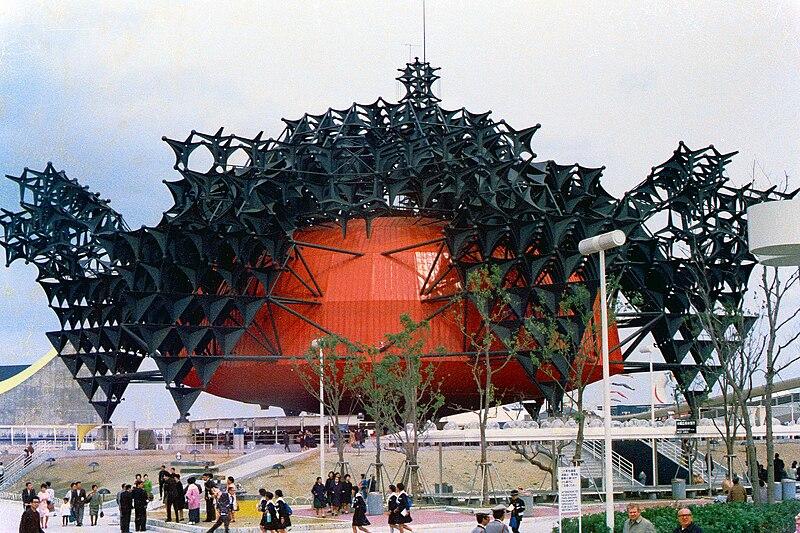 File:Toshiba-IHI Pavilion.jpg