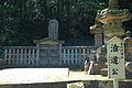 Tottori Ikedas Graveyard 10.JPG