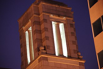 1099 14th Street - Tower of 1099 14th Street NW, lit from within at night in 2010.
