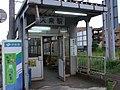 Toyama-chitetsu-ooizumi-station.jpg