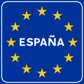 Traffic sign of border with Spain.svg