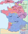 Traité de Troyes-ar.png