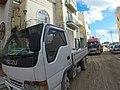 Triq Il-Fidwa, Il-Gudja, Malta - panoramio (1).jpg